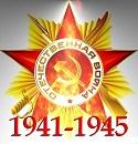 9 мая Севастополь